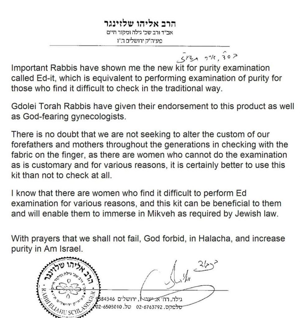 הרב-אליהו-שלזינגר-גילה-ירושלים-english-min