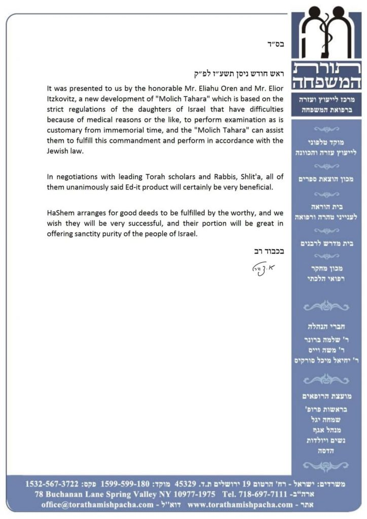 Rabbi-Zvil-Torat-Hamishpacha-min